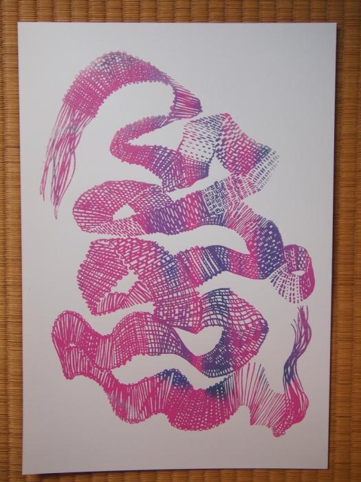 pink messy strap weave print