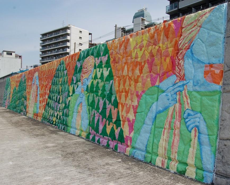 whole 15 meter mural